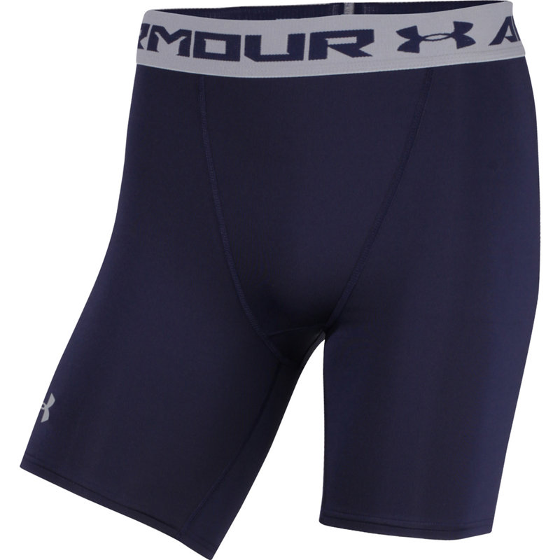Under Armour HEATGEAR ARMOUR COMPRESSION SHORT - Herren